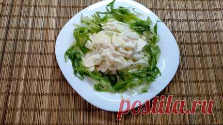 Французский салат с сельдереем рецепт с фото Вкусный рецепт приготовления французского салата с сельдереем в домашних условиях. Французский салат с сельдереем рецепт с фото по шагам