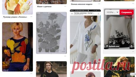(179) Pinterest