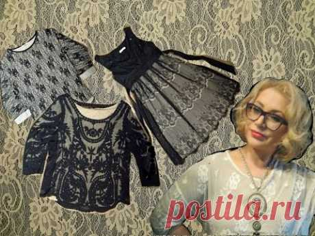I am a lacy maniac! Purchases, favourites and as to carry all this))) - YouTube
