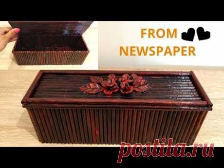 Newspaper Craft|| JEWELRY BOX Idea|| Best out of waste|| Newspaper recycling || Iris Craft Corner 49
