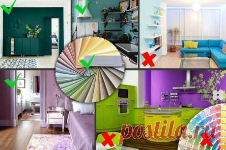 Квартирные лайфхаки или дизайнерский интерьер без дизайнера