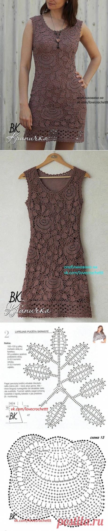 Вязание-крючок-ТУНИКИ+БЛУЗОНЫ-ПЛАТЬЯ >Платье