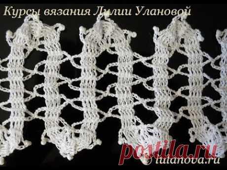 Брюггское - Вологодское кружево - Knitting lace crochet - вязание крючком — Яндекс.Видео