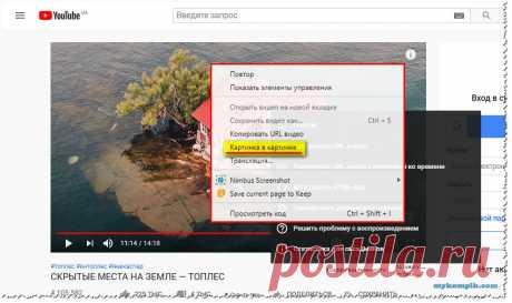 Как смотреть видео отдельно от браузера.