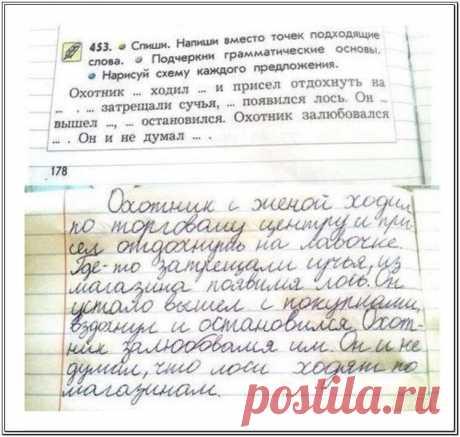 Записки охотника по магазинам. ====