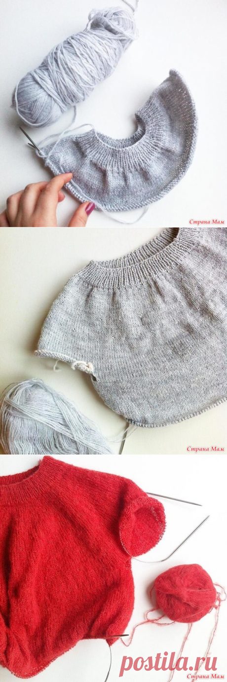 The round coquette - we knit together! - We knit together online - the Country of Mothers