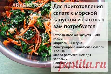 Салаты из морской капусты - быстро, вкусно, полезно
