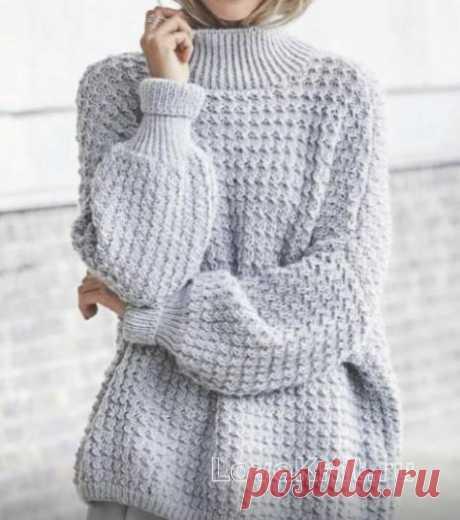 Свободный удлиненный свитер оверсайз схема спицами » Люблю Вязать