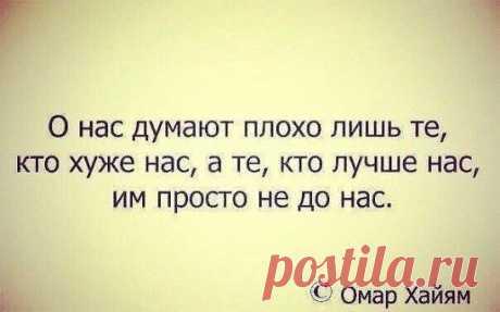 (225) Pinterest