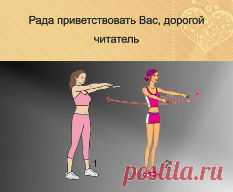 «А мне летать охота». 1 практика от Хасай Алиева как снять напряжение с тела и души   Счастье рядом!   Яндекс Дзен