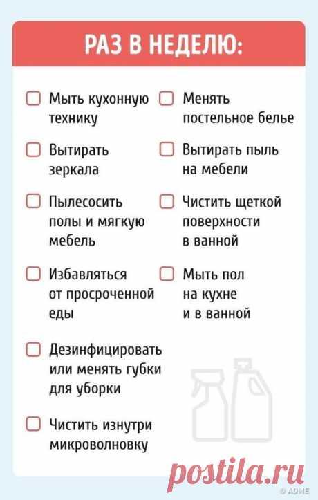 """Специально для всех, кто, постирав шторы или разморозив холодильник, задавался вопросом: """"А если по-хорошему, как часто нужно делать это?"""", AdMe.ru подготовил шпаргалку, которая поможет держать…"""