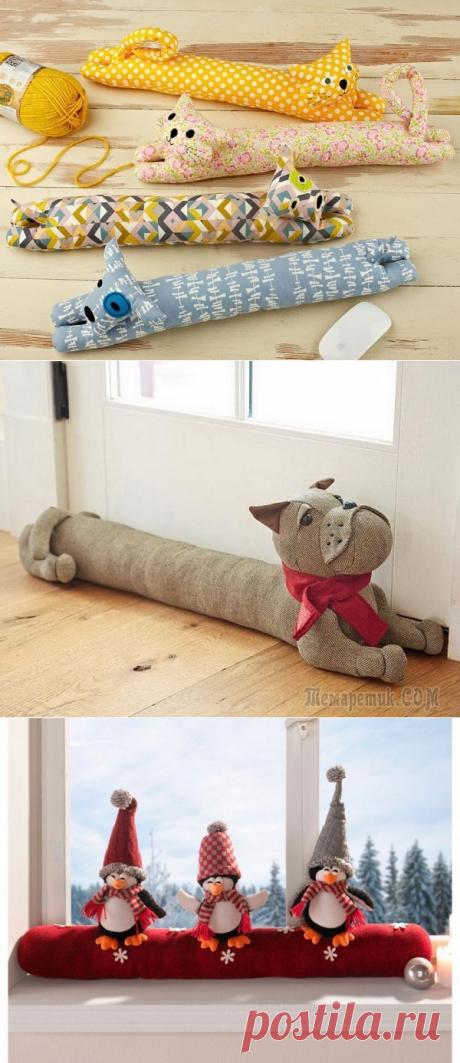 Подушки от сквозняков. Идеи и выкройки.
