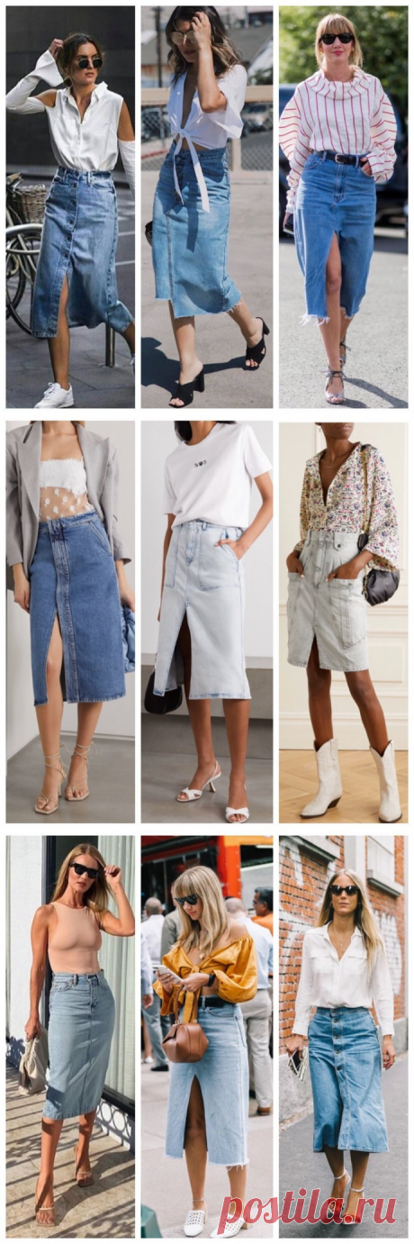 Джинсовые юбки в образах