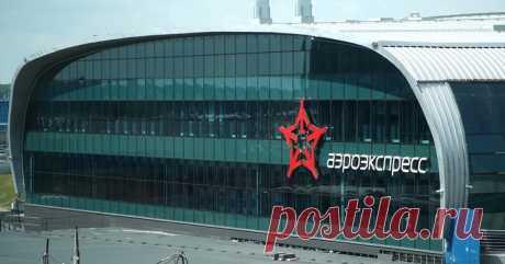 2021 июль. В Московском аэропорту Домодедово открыт новый пассажирский терминал. Масштабный инфраструктурный проект общей площадью 23600 м² включает две железнодорожные платформы с навесом, четыре пути и четырехэтажный многофункциональный комплекс для обслуживания пассажиров