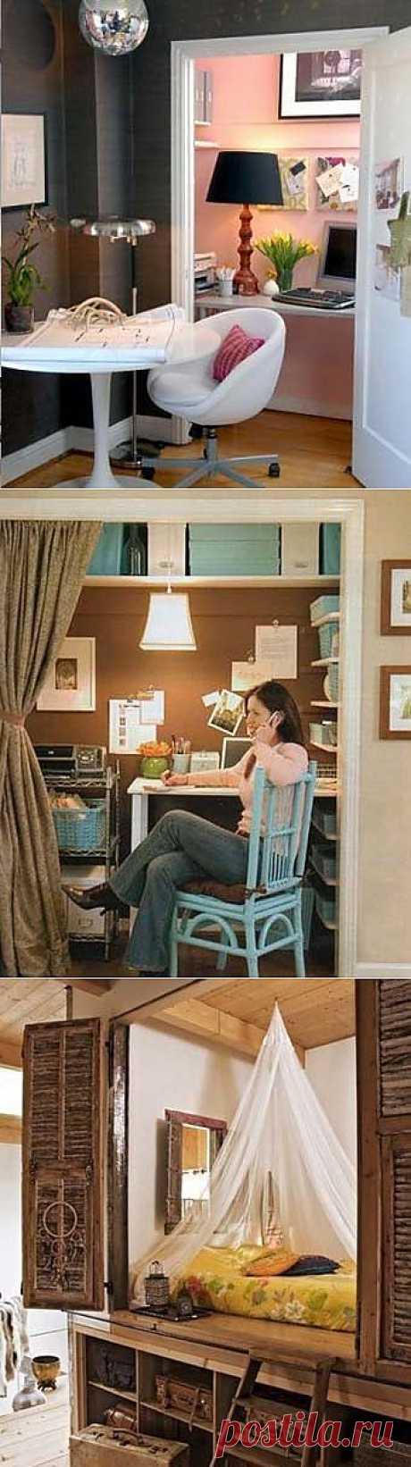 Кладовка в вашем доме: новые полезные возможности.