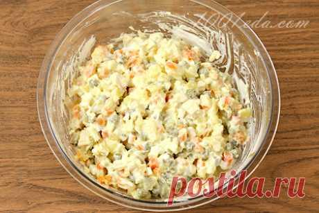 """Рецепт салата """"Оливье"""" с домашним майонезом - Салат Оливье от 1001 ЕДА вкусные рецепты с фото!"""