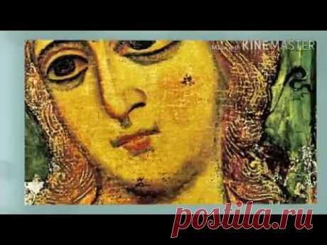 Вхождение в простанство Иисуса Христа и Архангела Михаила