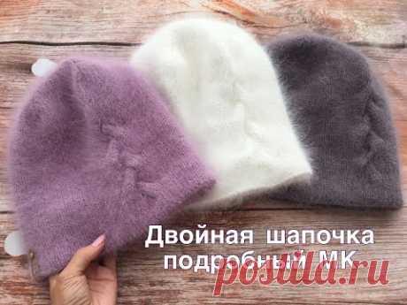Двойная шапочка из ангоры. Красивая, теплая, комфортная