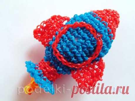 Ракета (плетение из резинок) — Коробочка идей и мастер-классов