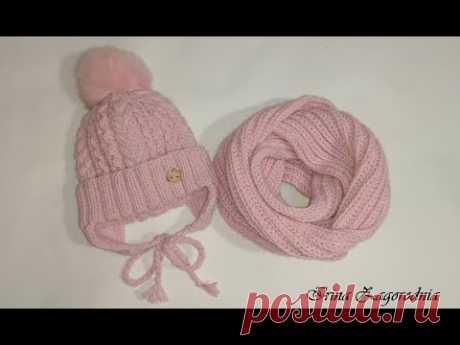 Детская шапка спицами.Шапка Каприз принцессы#вязание спицами# - YouTube