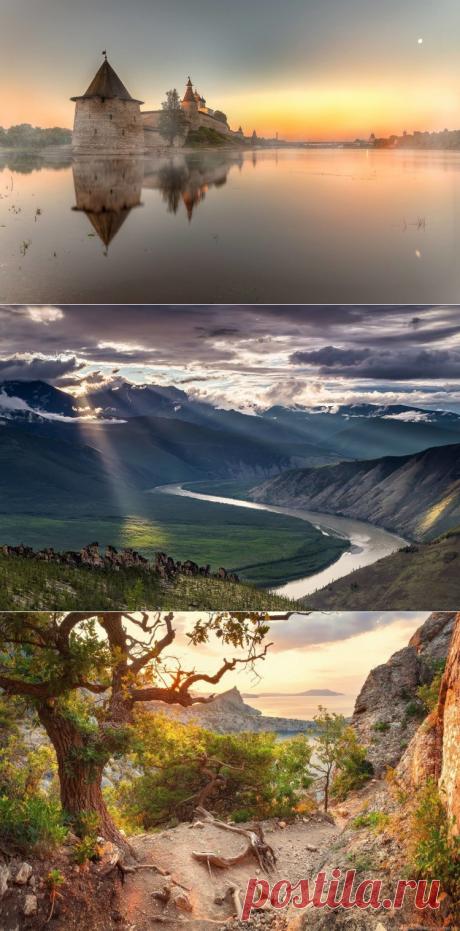 Это всё Россия - красивые места нашей Родины
