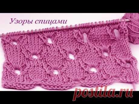 164 Узоры спицами  дырчатый для свитера  Светлана СК