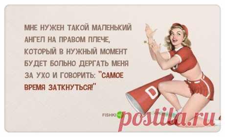 Женский юмор:)