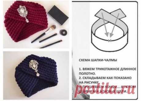 Как сшить чалму своими руками: схемы и выкройки для шапки тюрбана, как пошагово сделать из платка женскую повязку на голову