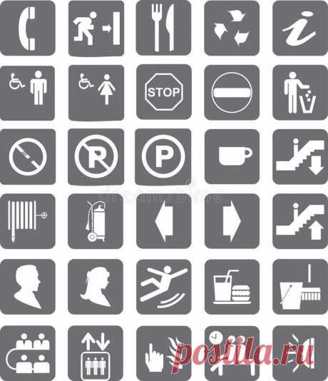 Картинки на тему «Пиктограммы» (36 фото) ⭐ Забавник