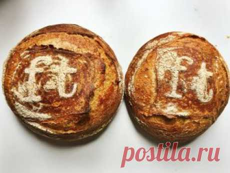 Bakery We LOVE bread and pastries! And it shows in the artistry and quality of ingredients used by our bakers. All sourdough bread is made with a natural, mature sourdough starter (originally from San Fra…