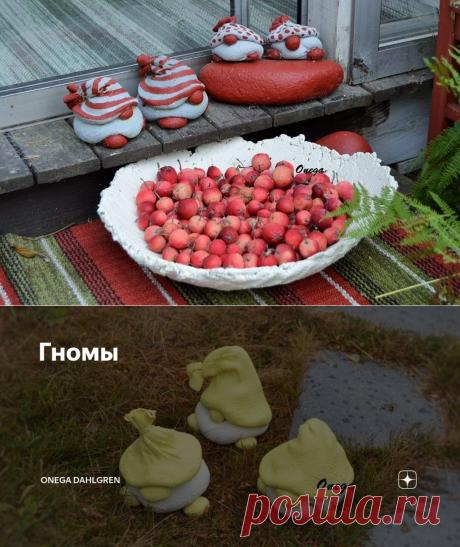 Гномы | Onega Dahlgren | Яндекс Дзен