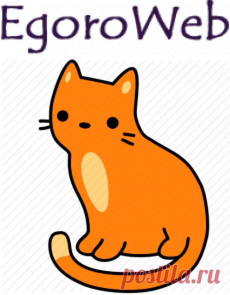 EgoroWeb - Создание CRM   создание сайтов   настройка Zoho/bitrix   эгоровеб