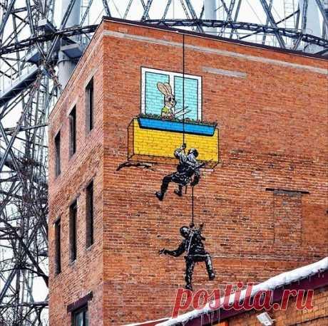 """Граффити Zoom """"Ну, погоди!"""" на Шаболовке // GoTonight.ru"""