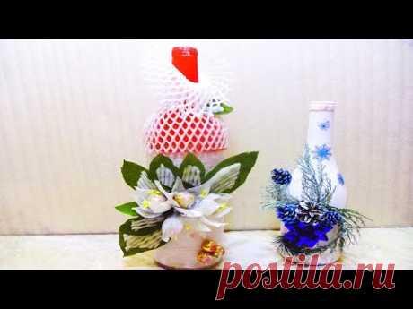 2 идеи декора бутылок Декор бутылки своими руками - YouTube