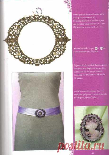 Bijoux et Accessoires en perles sur estampes & filigranes