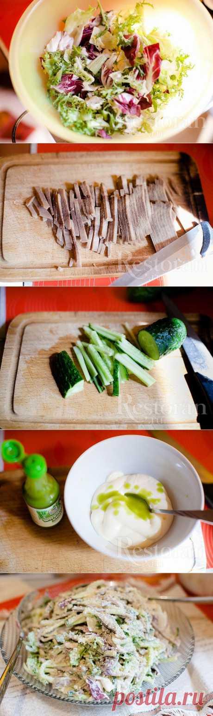 Рецепт японского салата с языком