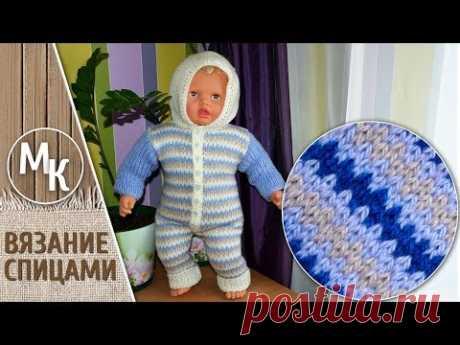Простой цветной узор спицами для детской одежды. Вязание спицами для начинающих. МК учимся вместе - YouTube