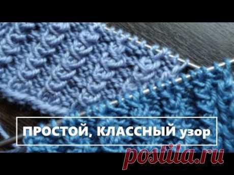 Простой узор для кардигана, свитера, шапки - Вязание - Страна Мам