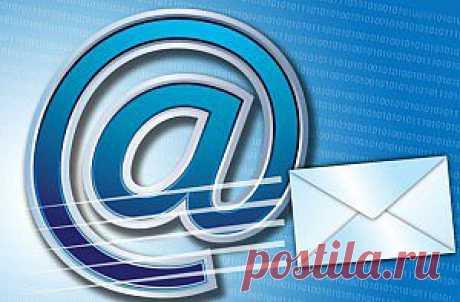 Как сделать стильную подпись для почты | Бизнес В Сети Интернет Для Леди