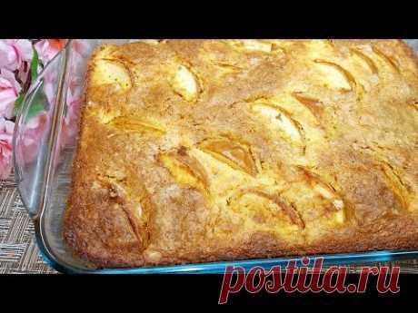 Часто готовлю этот пирог из ТЫКВЫ Быстро к чаю! Тыквенный пирог с яблоками. Простой рецепт