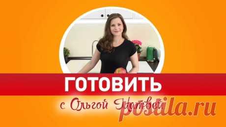 Ольга Матвей