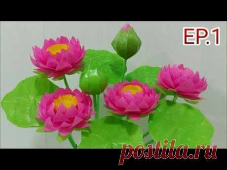 ดอกไม้จากหลอด ดอกบัวบานจากหลอด ตอนที่ 1 by มายมิ้นท์ EP1. Lotus Flower Bloom From Drinking Straws.