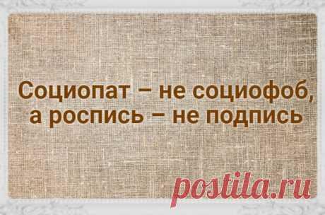 Умные слова | Professionali.ru