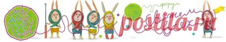 Петушок Пухх.. - МК по вязанию игрушек - Форум почитателей амигуруми (вязаной игрушки)