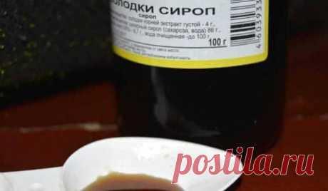 СИРОП СОЛОДКИ  - 1 столовую ложку сиропа солодки развести в стакане не очень горячей воды и выпить на голодный желудок. Вся лимфа начинает разжижаться. И не удивляйтесь, если у вас начнет течь из носа к примеру. Через час все шлаки собранные и разжиженные солодкой соберутся у вас в кишечнике. Самое большое количество лимфоузлов находится в кишечнике — их десятки тысяч! И если в это время в кишечник поступает сорбент — паста Энтеросгель, то она соберет всю грязь и выведет и...