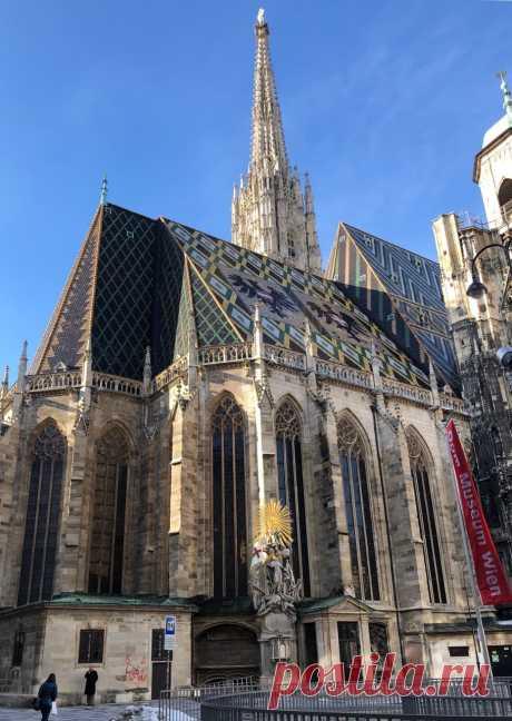 #Plomperg Wien, Stephansdom, ...