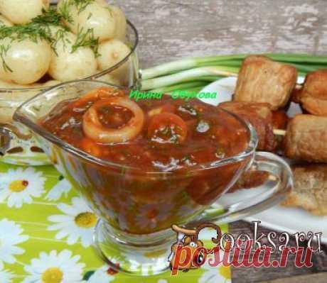 Соус к шашлыку фото рецепт приготовления