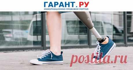 Сколько техсредств реабилитации нужно инвалиду, каких именно, и нуждаются ли они в ремонте: нюансы оформления ИПРА Федеральное бюро МСЭ выпустило ряд соответствующих разъяснений.