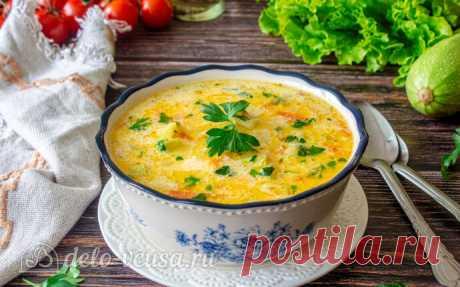 Сырный суп с кабачками пошаговый рецепт с фото