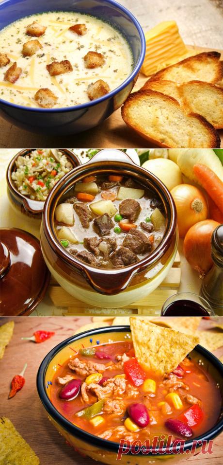 ТОП-10 супов из разных стран, которые стоит попробовать.